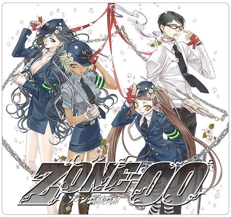 「ZONE-00」カット