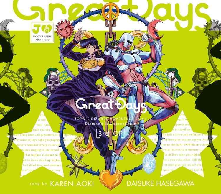 「Great Days」ジャケット