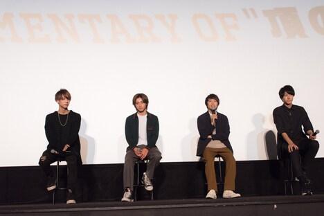 先行上映会イベントの様子。左から三浦海里、木村達成、須賀健太、小坂涼太郎。