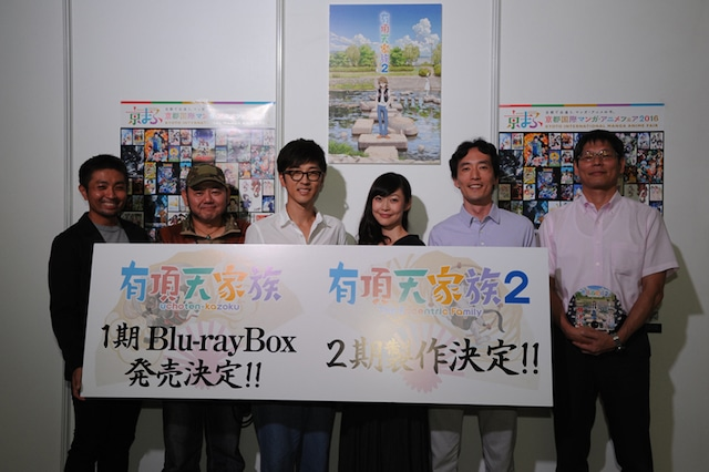 左から斎藤滋プロデューサー、吉原正行監督、櫻井孝宏、能登麻美子、森見登美彦、堀川憲司プロデューサー。