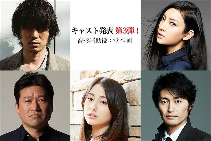 左上から時計回りに新井浩文、菜々緒、安田顕、早見あかり、佐藤二朗。