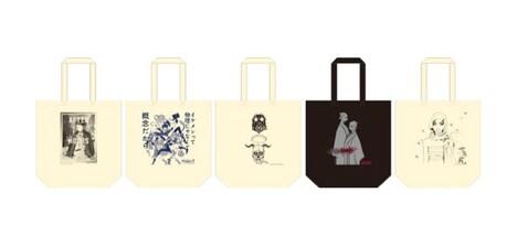 全5種のトートバッグ。