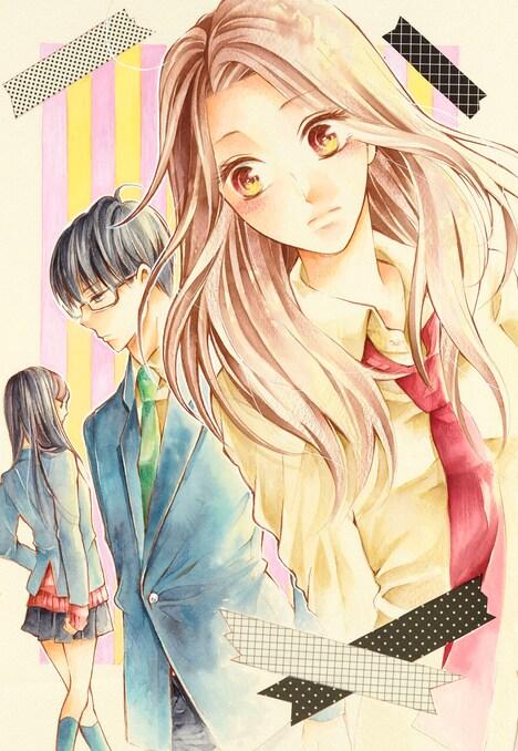 「あの子に恋する 山田に恋した」第1話の扉ページに使用されたカラーカット。