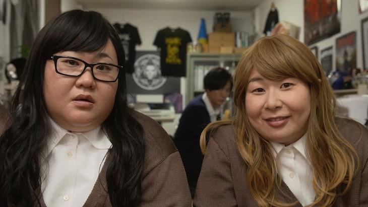 安藤なつ演じる都子と、大島美幸演じる富子。(c)「吉祥寺だけが住みたい街ですか?」製作委員会