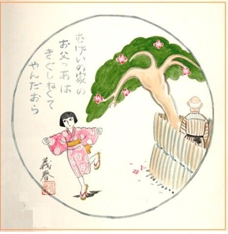 展示予定のイラスト「もっきりやの少女(つげ義春)」。