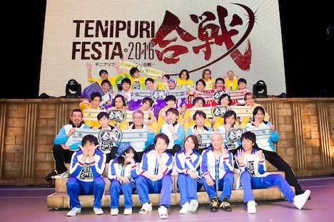 「テニプリフェスタ 2016 ~合戦~」松(Show)の回の出演キャスト。