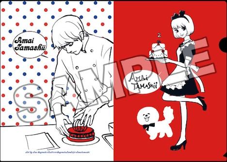 「アマイタマシイ~懐かし横丁洋菓子伝説~」新装版2巻を一部書店で購入した人に進呈される、描き下ろしのクリアファイル。