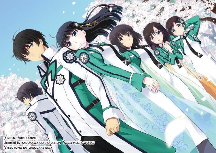 マンガ版「魔法科高校の劣等生」ダブルセブン編が開幕、「花子くん」付録も - コミックナタリー
