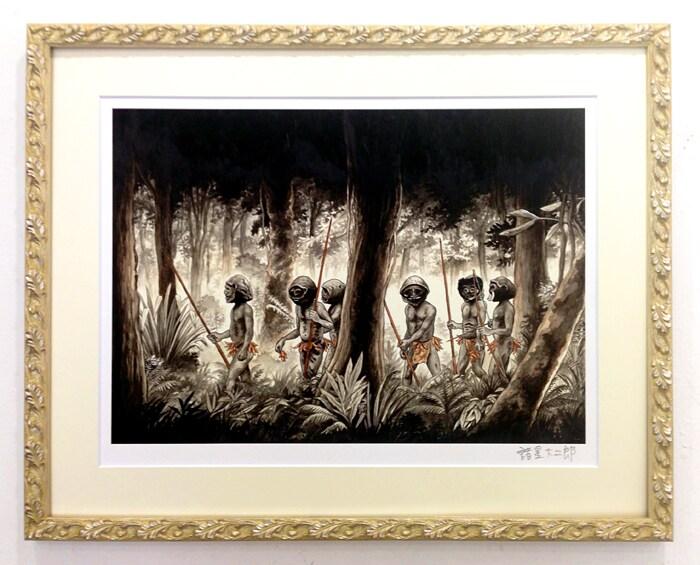諸星大二郎グッズ 額装付き版画(直筆サイン入り)「鳥が森に帰る時」