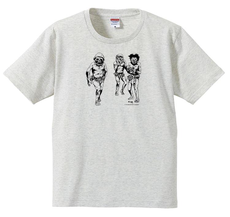 諸星大二郎グッズ Tシャツ(マッドメン)