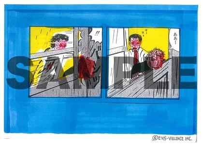 「復活版 地獄に堕ちた教師ども」と「パチンコ 蛭子能収初期漫画傑作選」を2冊購入してサイン会に参加する人に進呈されるポストカード。
