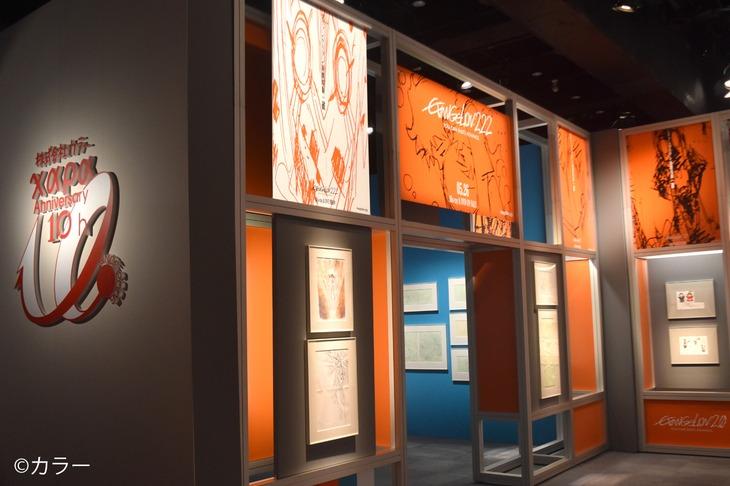 「株式会社カラー10周年記念展 過去(これまで)のエヴァと、未来(これから)のエヴァ。そして現在(いま)のスタジオカラー」の様子。 (c)カラー