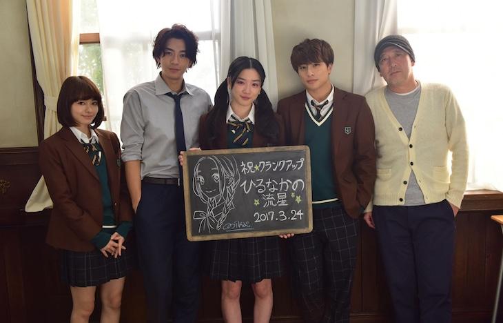 クランクアップ時の写真。左から山本舞香、三浦翔平、永野芽郁、白濱亜嵐、新城毅彦監督。