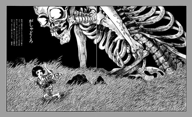 「東西妖怪図絵 愛蔵復刻版」より。※画像は制作中のもの。