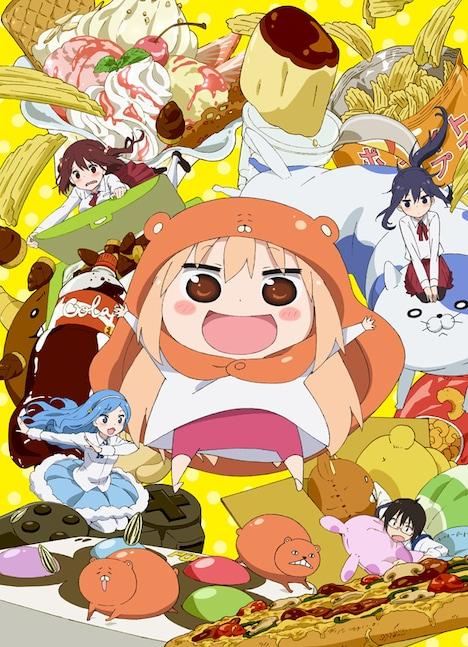「干物妹!うまるちゃん」のキービジュアル。(c)2015 サンカクヘッド/集英社・「干物妹!うまるちゃん」製作委員会