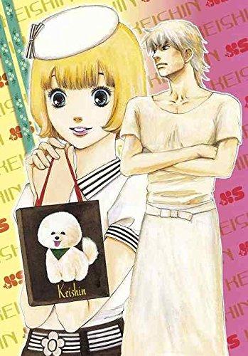 「アマイタマシイ~懐かし横丁洋菓子伝説~」新装版3巻