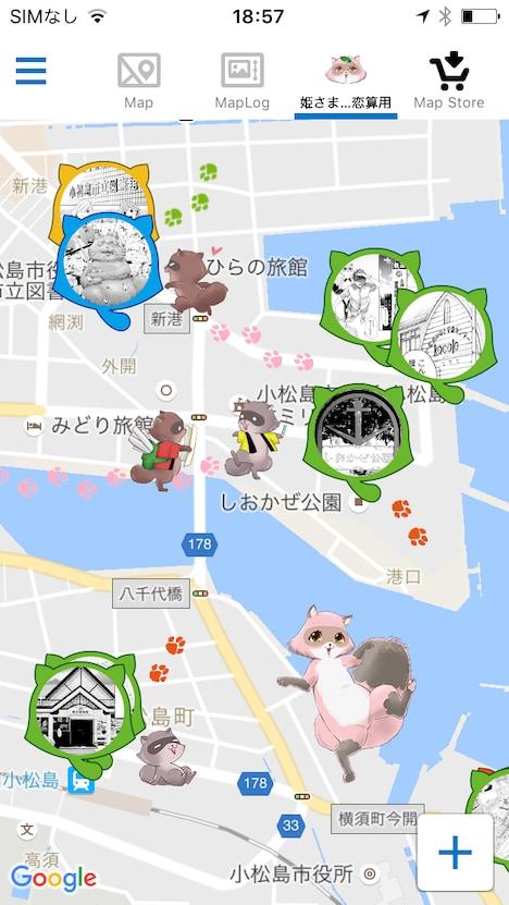 「Map Life」のダウンロードコンテンツとして配信される「姫さま狸の恋算用」のマップ。