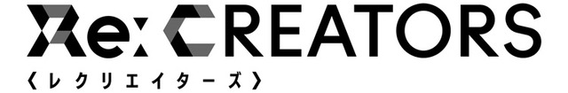 「Re:CREATORS(レクリエイターズ)」ロゴ