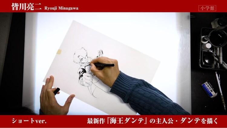 「皆川亮二 drawing comic 動画」より。
