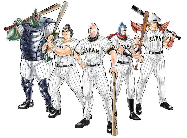「キン肉マン」と侍ジャパンのコラボビジュアル(ホームユニフォーム)。