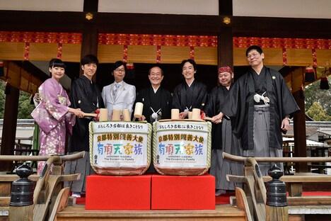 イベントでは鏡開きも行われた。左から能登麻美子、櫻井孝宏、間島淳司、門川大作京都市長、森見登美彦、吉原正行監督、堀川憲司プロデューサー。