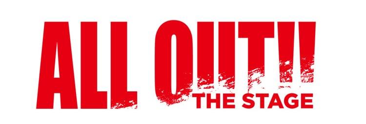 舞台「ALL OUT!! THE STAGE」ロゴ