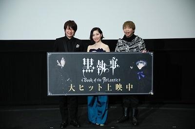 左から小野大輔、坂本真綾、諏訪部順一。