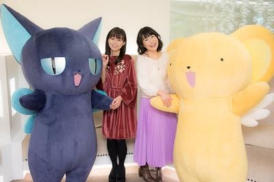 左からスッピーの着ぐるみ、岩男潤子、丹下桜、ケロちゃんの着ぐるみ。