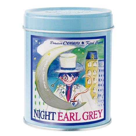 「ナイトアールグレイ」の缶。カップ用ティーバッグが8袋入っている。
