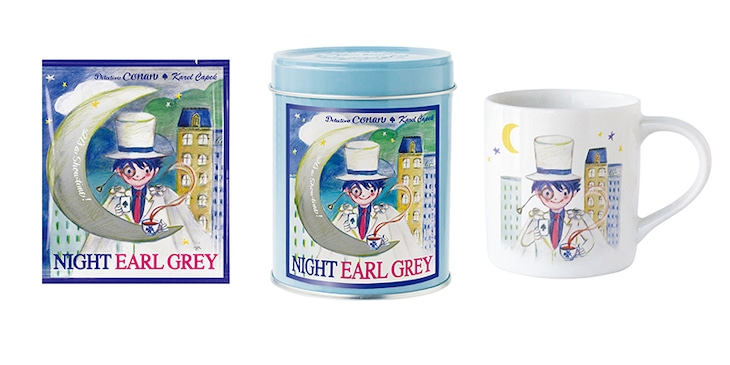 「名探偵コナン」と、紅茶の専門店「カレルチャペック」のコラボによる新作アイテム。