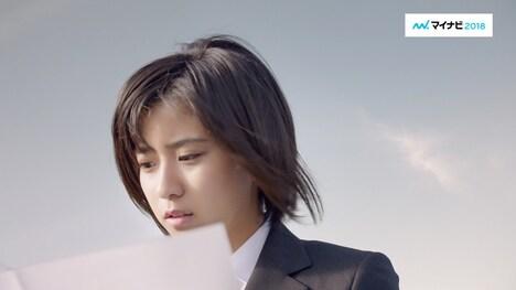 新TVCM「『マイナビ 2018』公園篇」のイメージ画像。