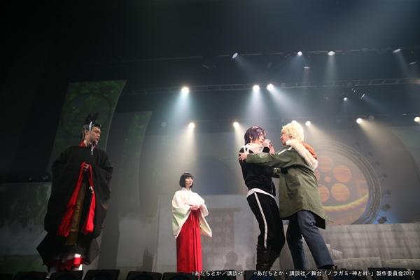 舞台「ノラガミ-神と絆-」ゲネプロ公演の様子。