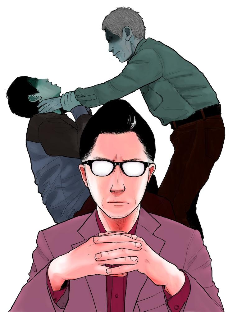 精神 事務 トキワ 所 保健