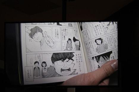 菊池直恵が気を遣って描いた横見浩彦の絵を、本人に「オタクみたいじゃないか!」と怒られたというエピソードはマンガ本編にも登場する。