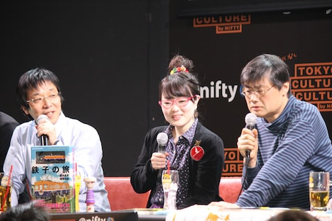 左から石川昌彦氏、ほあしかのこ、横見浩彦。