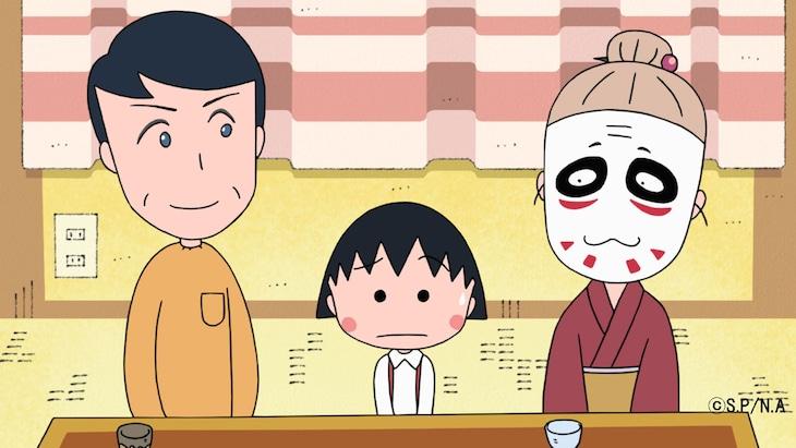 「ちびまる子ちゃん 連載30周年記念!1時間スペシャル」より。