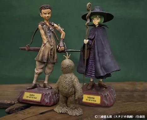 「シールケ&イシドロ~ゴーレム泥人形付き~」