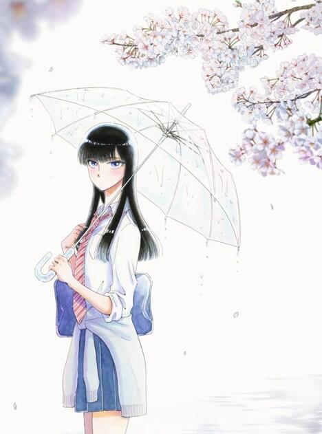 「恋は雨上がりのように」のアニメ化を記念し、眉月じゅんが描き下ろしたビジュアル。
