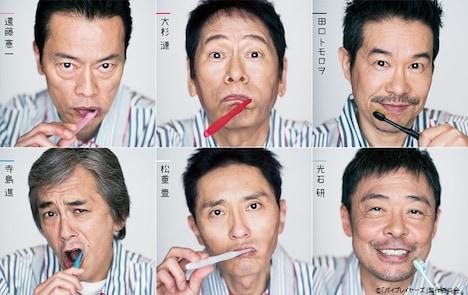 ドラマ「バイプレイヤーズ~もしも6人の名脇役がシェアハウスで暮らしたら~」ビジュアル (c)「バイプレイヤーズ」製作委員会