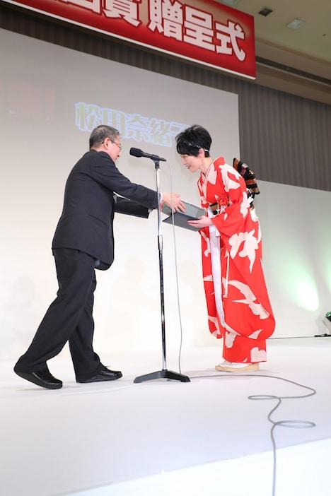 松田奈緒子(右)の贈呈式の様子。