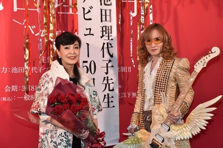 池田理代子と高見沢俊彦。