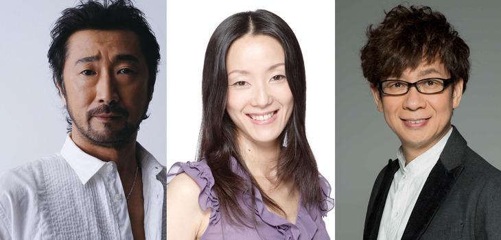 左から大塚明夫、田中敦子、山寺宏一。