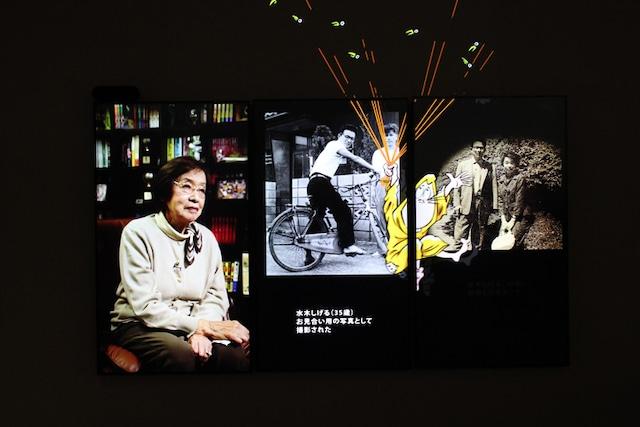 水木しげるの妻・布枝氏のインタビュー映像にも、キャラクターたちが現れる。