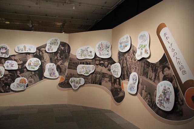 「追悼水木しげる ゲゲゲの人生展」の展示の様子。