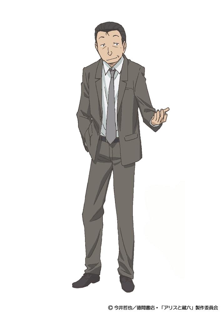 内藤竜(CV:大塚芳忠)。蔵六とは昔からの顔なじみ。一条の上司で内閣情報室に所属。製薬会社・クライス&クラークジャパンを以前からマークしていた様子。のらりくらりとした振る舞いで周囲を煙に巻いているが、かなりのやり手のようだ。