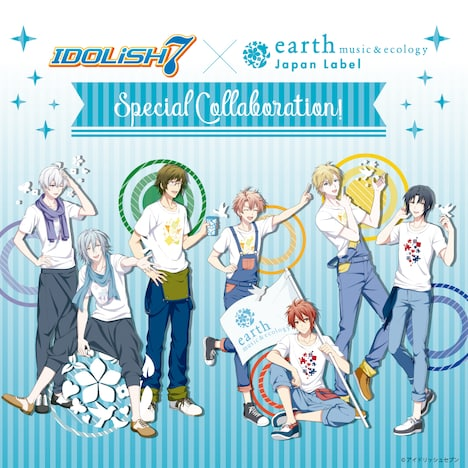 「IDOLiSH7×earth music&ecology Japan Label」メインビジュアル