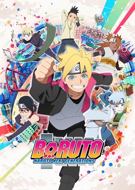 「BORUTO-ボルト- NARUTO NEXT GENERATIONS」(c)岸本斉史 スコット/集英社・テレビ東京・ぴえろ