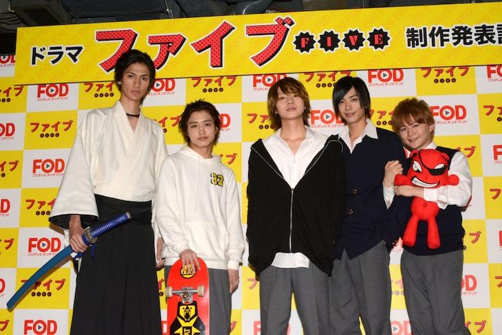 制作記者発表会見の様子。左から根岸拓哉、松岡広大、佐藤流司、黒羽麻璃央、西井幸人。