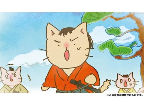 「ねこねこ日本史」第2シリーズ (c)2016「ねこねこ日本史」製作委員会
