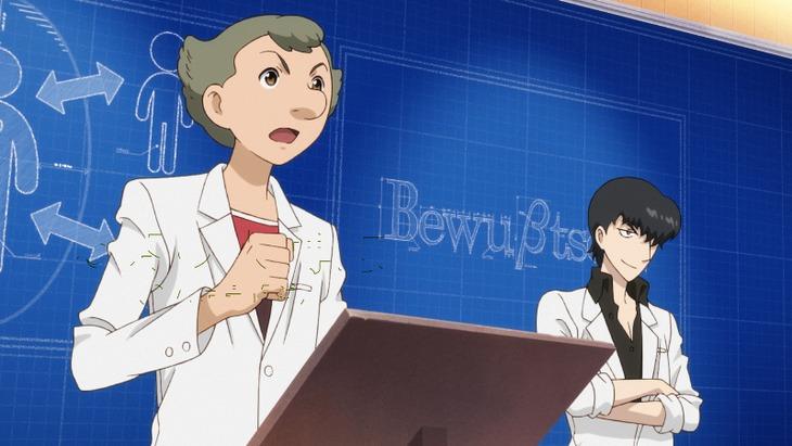 テレビアニメ「アトム ザ・ビギニング」PVより。